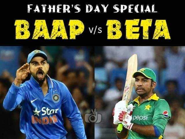 ✍️पापा को ख़त - FATHER ' S DAY SPECIAL BAAP vs BETA Staro pepsi - ShareChat