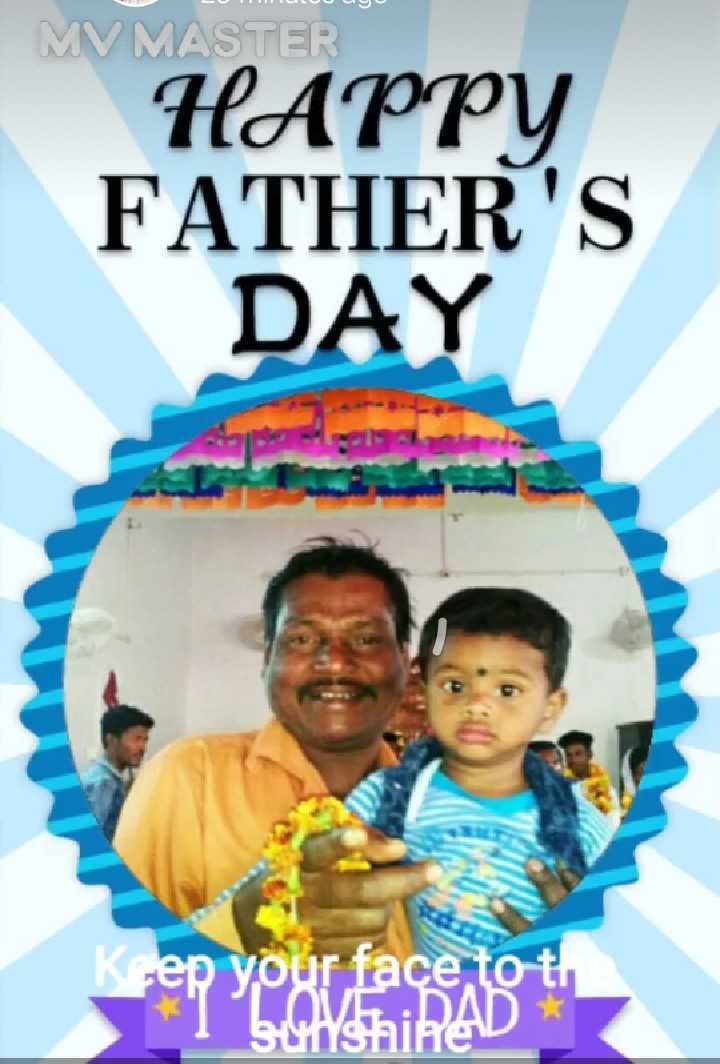 ✍️पापा को ख़त - MV MASTER HAPPY FATHER ' S DAY Keep your face tot Salpe - ShareChat
