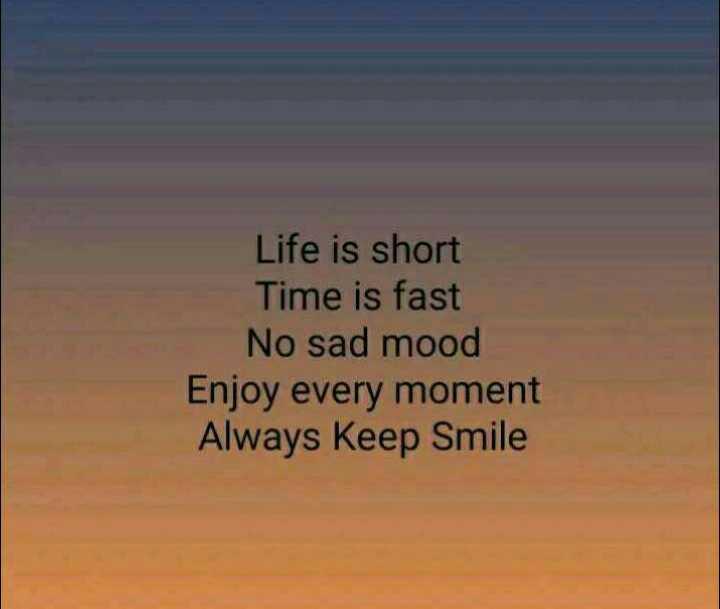 ✍️ જીવન કોટ્સ - Life is short Time is fast No sad mood Enjoy every moment Always Keep Smile - ShareChat