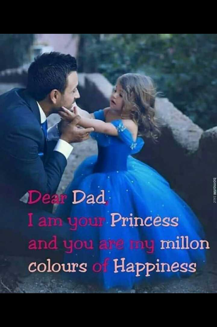 ✍️ જીવન કોટ્સ - bomora bio Dear Dad I am you Princess and you are my millon colours of Happiness - ShareChat