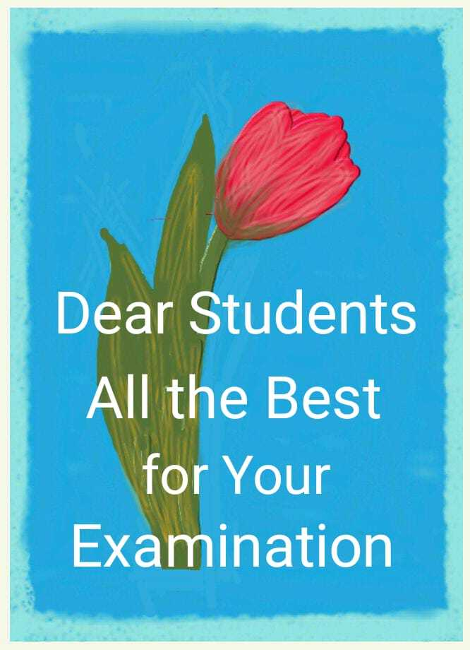 ✍️நாடு முழுவதும் இன்று நீட் தேர்வு - Dear Students All the Best for Your Examination - ShareChat