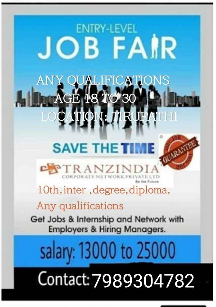 ✍️ ఎగ్జాం ప్రిపరేషన్ - ENTRY - LEVEL JOB FAIR ANY QUALIFICATIONS AGE 18 TO 30 LOGIN NHI SAVE THE TIME TRANZINDIA OLARABE CORPORATE NETWORK PRIVATE LTD 10th , inter , degree , diploma , Any qualifications Get Jobs & Internship and Network with Employers & Hiring Managers . salary : 13000 to 25000 Contact : 7989304782 - ShareChat