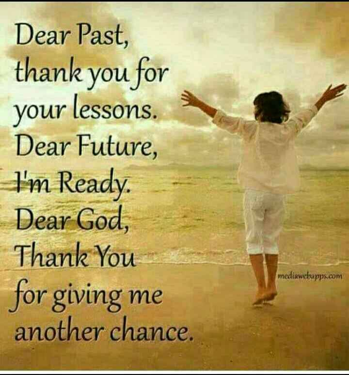 ✍️కోట్స్ - Dear Past , thank you for your lessons . Dear Future , I ' m Ready . Dear God , Thank You for giving me another chance . mediawebapps . com - ShareChat