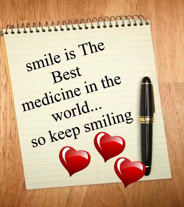 ✍️నేను రాసిన కవిత - LAINAAMANAN AAA . . . . . smile is The Best medicine in the world . . . so keep smiling - ShareChat