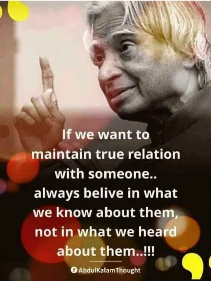 ✍️ಡಾ.ಅಬ್ದುಲ್ ಕಲಾಮ್ ನುಡಿಗಳು - If we want to maintain true relation with someone . . always belive in what we know about them , not in what we heard about them . . ! ! ! AbdulkalamThought - ShareChat
