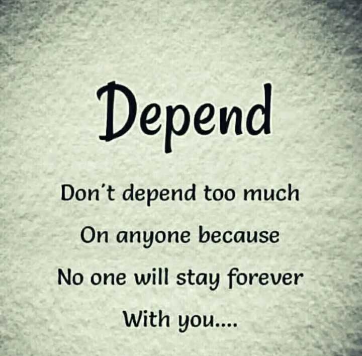 ✍️  Motivatinal Quotes - Depend Don ' t depend too much On anyone because No one will stay forever With you . . . . - ShareChat