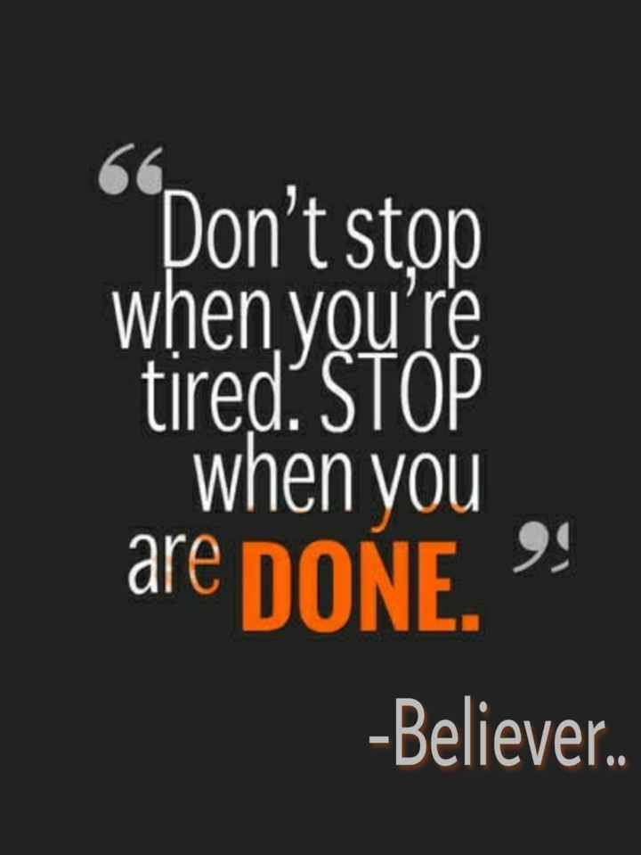 """✍️ Motivatinal Quotes - Don ' t stop when you ' re tired STOP when you are DONE . """" - Believer . - ShareChat"""