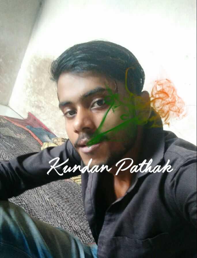 ✒ शायरी - Kundan Pathak - ShareChat