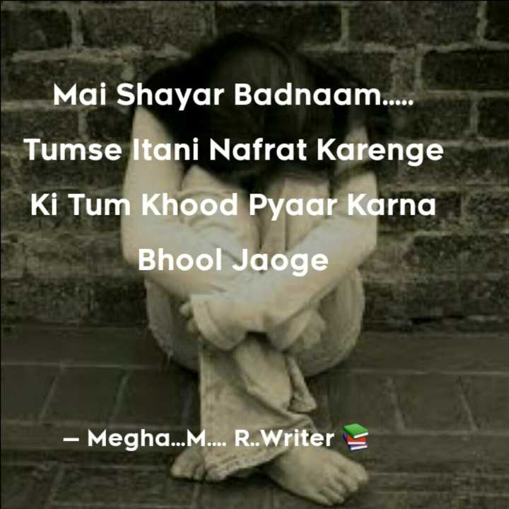 ✒ शायरी - Mai Shayar Badnaam . . . . . Tumse Itani Nafrat Karenge Ki Tum Khood Pyaar Karna Bhool Jaoge - Megha . . . M . . . . R . . Writer = - ShareChat