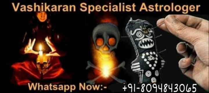 ✒ शायरी - Vashikaran Specialist Astrologer Whatsapp Now : - 191 - 8094843065 - ShareChat