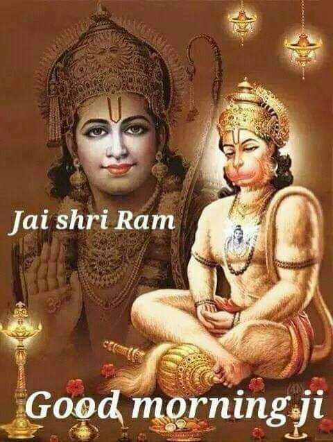 ✝️ प्रेयर ✝️ - Jai Shri Ram Good morning ji - ShareChat