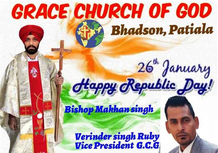 ✝️ प्रेयर ✝️ - GRACE CHURCH OF GOD Bhadson , Patiala 26 January   Happy Republic Day ? Bishop Makhan singh Verinder singh Ruby Vice President G . C . G - ShareChat