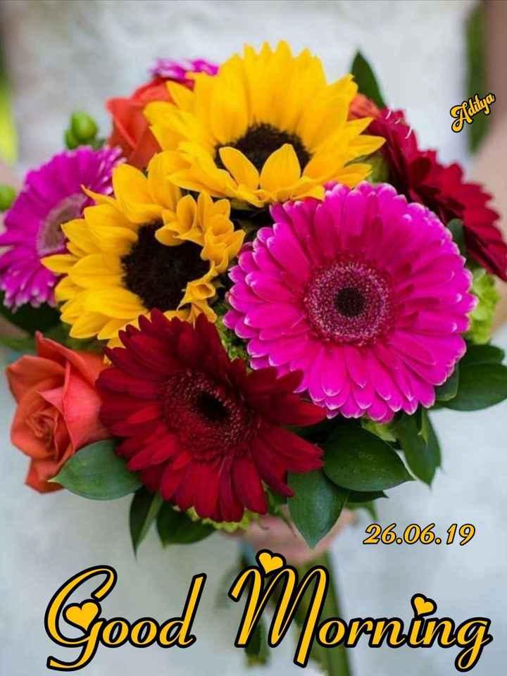 ✨बुधवार - Aditya 26 . 06 . 19 Good Morning - ShareChat