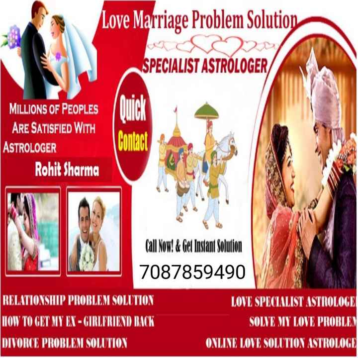 ✨माझे दहीहंडी व्हिडीओ - Love Marriage Problem Solution SPECIALIST ASTROLOGER MILLIONS OF PEOPLES ARE SATISFIED WITH ASTROLOGER Rohit Sharma Call Now ! & Get Instant Solution 7087859490 RELATIONSHIP PROBLEM SOLUTION LOVE SPECIALIST ASTROLOGE SOLVE MY LOVE PROBLEN HOW TO GET MY EX - GIRLFRIEND BACK DIVORCE PROBLEM SOLUTION ONLINE LOVE SOLUTION ASTROLOGE - ShareChat