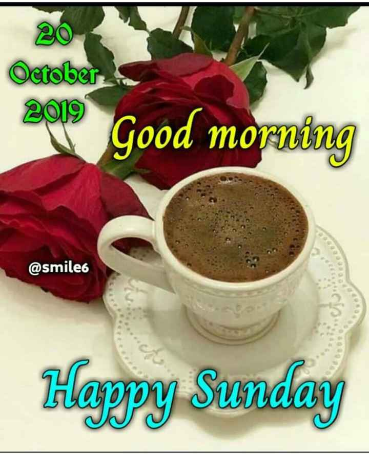 ✨रविवार - October 2012 Good morning @ smile . Happy Sunday - ShareChat