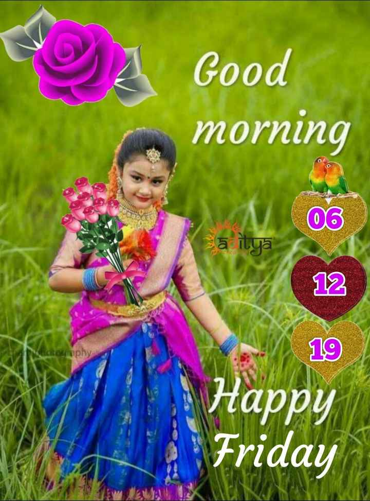 ✨शुक्रवार स्पेशल - Good morning ( 06 Kaitya 12 Chatouaphy 19 Happy Friday - ShareChat