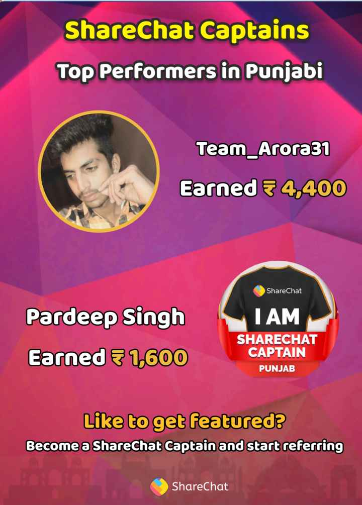 ✨ਮੈਂ ਹਾਂ Sharechat Captain ✨ - ShareChat Captains Top Performers in Punjabi Team _ Arora31 Earned * 4 , 400 ShareChat Pardeep Singh Earned 1 . 600 I AM SHARECHAT CAPTAIN PUNJAB Like to get featured ? Become a ShareChat Captain and start referring ShareChat - ShareChat