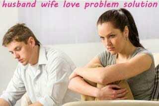 ✨ਮੈਂ ਹਾਂ Sharechat Captain ✨ - husband wife love problem solution - ShareChat