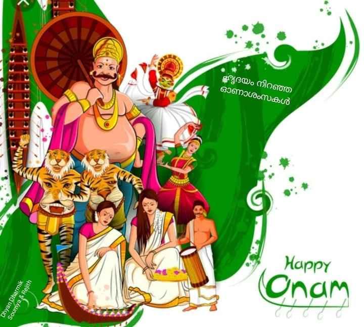 ✨ ഓണാശംസകള് - ദയം നിറഞ്ഞ ഓണാശംസകൾ Titu Dhyan Dharmik Soumya & Rejith Happy Onam - ShareChat