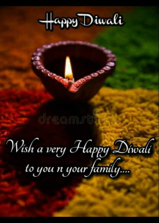 ✨💡✨happy diwali✨💡✨ - Happy Diwali GOB bis dreamster Wish a very Happy Diwali to you n your family . . . - ShareChat