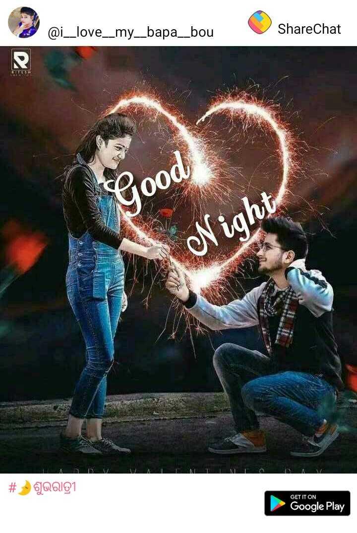 ✨good night✨ - @ i _ _ love _ _ my _ _ bapa _ _ bou ShareChat Good Night # Q0 / 01 GET IT ON Google Play - ShareChat