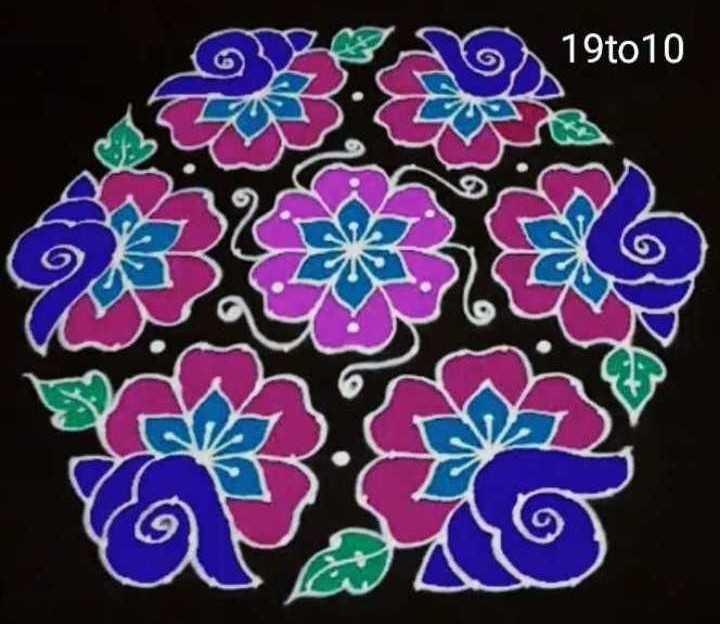 ❄️ಸಂಕ್ರಾಂತಿ ರಂಗೋಲಿ - 19to 10 - ShareChat