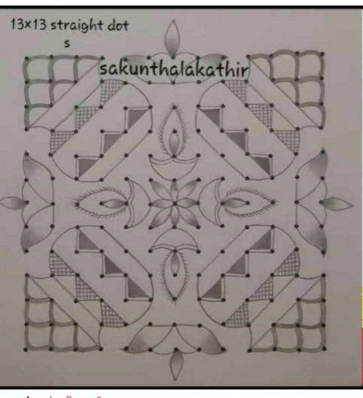 ❄️ಸಂಕ್ರಾಂತಿ ರಂಗೋಲಿ - 13x13 straight dot sakunthalakathir - ShareChat