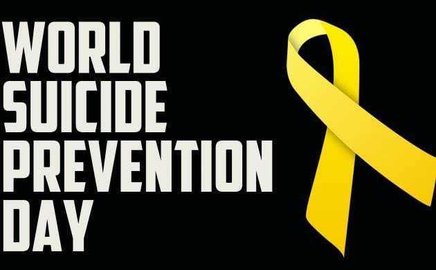 ❌विश्व आत्महत्या रोकथाम दिवस - WORLD SUICIDE PREVENTION DAY - ShareChat