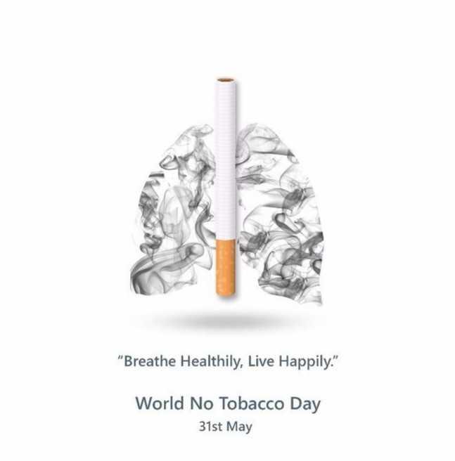 ❌ବିଶ୍ୱ ଧୂମ୍ରପାନ ନିଷେଧ ଦିବସ - Breathe Healthily , Live Happily . World No Tobacco Day 31st May - ShareChat