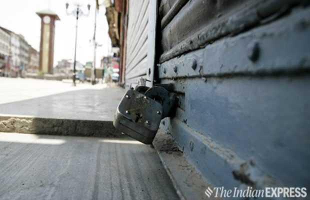 ❌ 8 जनवरी भारत बंद - The Indian EXPRESS - ShareChat