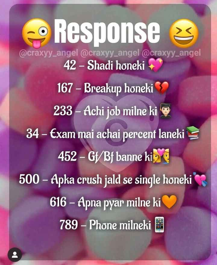 ❓ पहेलियाँ ❓ - @ craxyy _ angel @ craxyy _ angel @ craxyy _ angel Response 42 - Shadi honeki 167 - Breakup honeki 233 - Achi job milne ki se 34 - Exam mai achai percent laneki 452 - G4 / Bf banne kih 500 - Apka crush jald se single honeki 616 - Apna pyar milne ki 789 - Phone milneki 3 - ShareChat