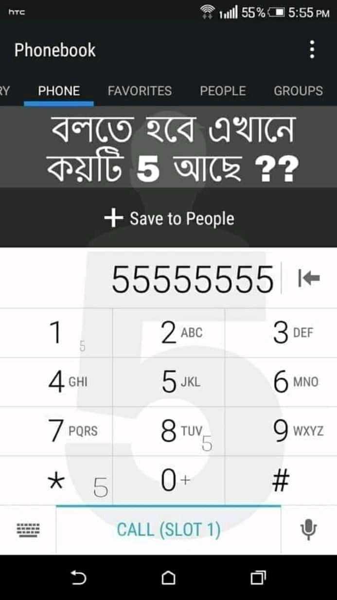 ❓ধাঁধা - ATC কি tuill 55 % 5 : 55 PM Phonebook PHONE FAVORITES PEOPLE GROUPS বলতে হবে এখানে কয়টি 5 আছে ? ? + Save to People 55555555 + 2 ABC 3 DEF   1 4GHI 5 JKL 6 MNO 9 wXYZ 7 pars * 5   8 tuva 0 + _ CALL ( SLOT 1 ) # ¢ - ShareChat