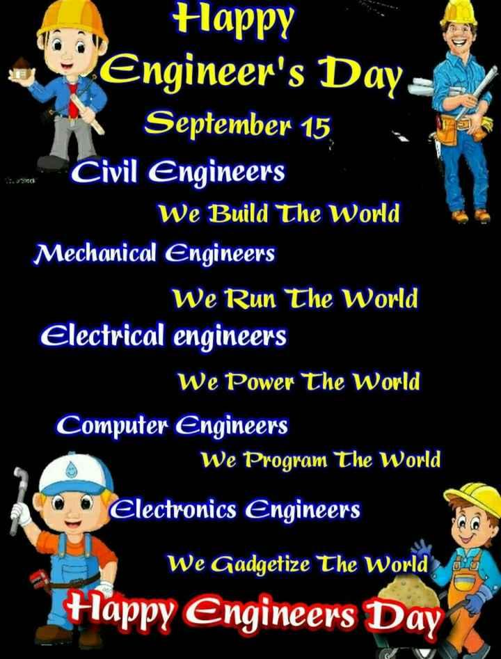 ❓ ಇಂಜಿನಿಯರಿಂಗ್ ಎಂದರೆ? - CC Happy Engineer ' s Day = September 15 , Civil Engineers We Build The World Mechanical Engineers We Run The World Electrical engineers We Power The World Computer Engineers We Program The World • Electronics Engineers We Gadgetize The World Happy Engineers Day - ShareChat