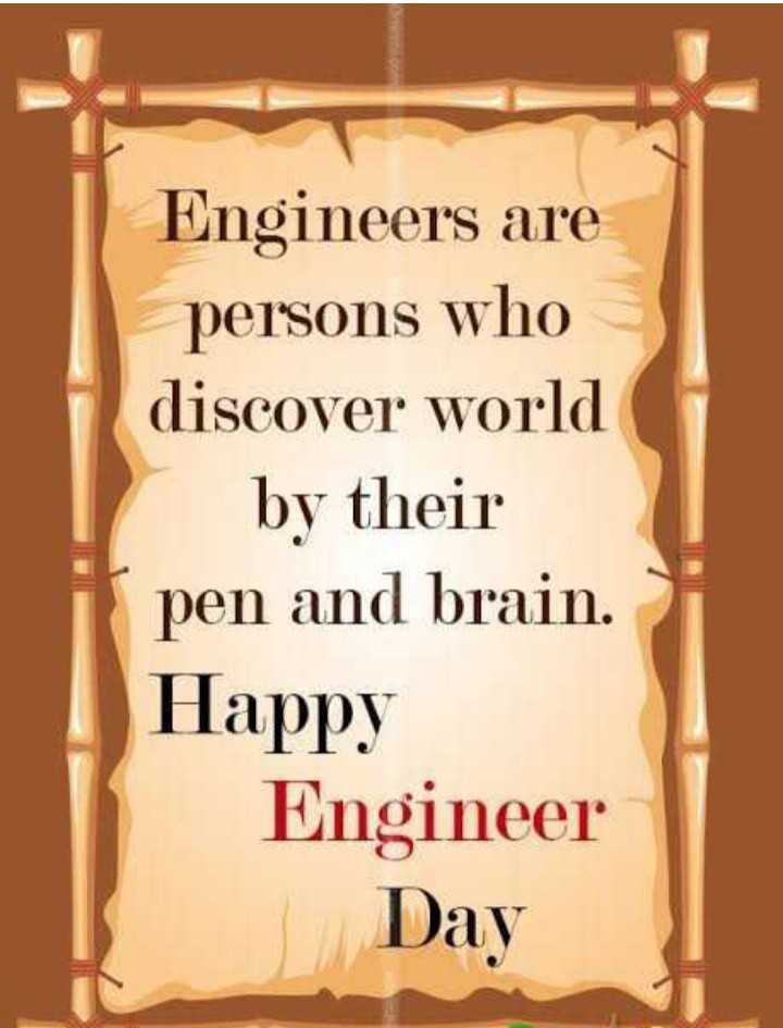❓ ಇಂಜಿನಿಯರಿಂಗ್ ಎಂದರೆ? - Engineers are persons who discover world by their pen and brain . Happy Engineer Day - ShareChat