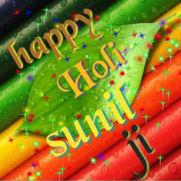 ❢ होली नेम आर्ट - ZA happy Holi * * sunil - ShareChat