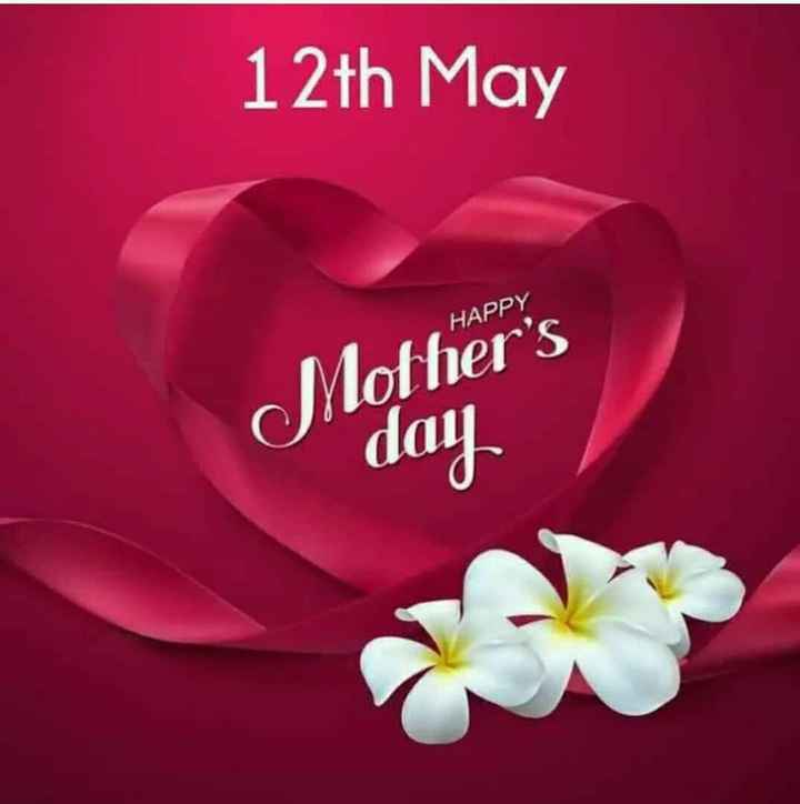 ❣ मदर्स डे - 12th May HAPPY Mother ' s day - ShareChat