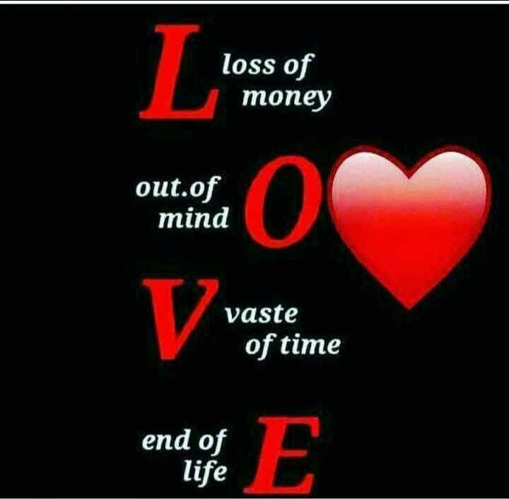 ❣എന്റെ സ്റ്റാറ്റസ്❣😊😍😎 - loss of money out . of mind vaste of time ಆk end of life E - ShareChat