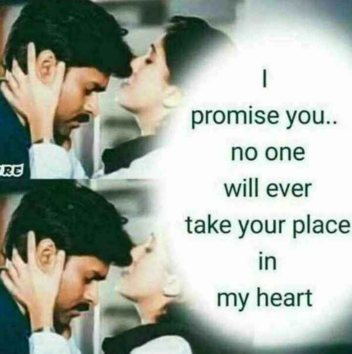 ❣️love You potti❣️ - RE promise you . . no one will ever take your place my heart - ShareChat