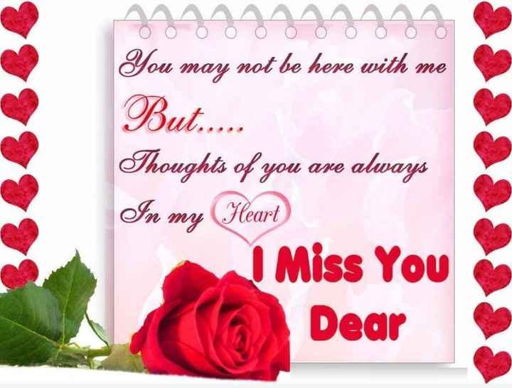 ❣️ miss you - AAAAAAAAAAA You may not be here with me But . . . . . Thoughts of you are always In my Heart I Miss You Dear - ShareChat