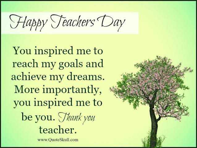 ❤  प्रयागराज सिटी😎 - Happy Teachers Day You inspired me to reach my goals and achieve my dreams . More importantly , you inspired me to be you . Thank you teacher . www . QuoteSkull . com - ShareChat