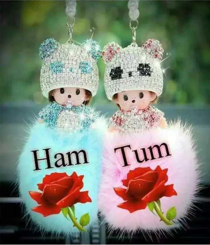 ❤ मेरी शायरी वाली वीडियो🎤 - Ham Tum - ShareChat