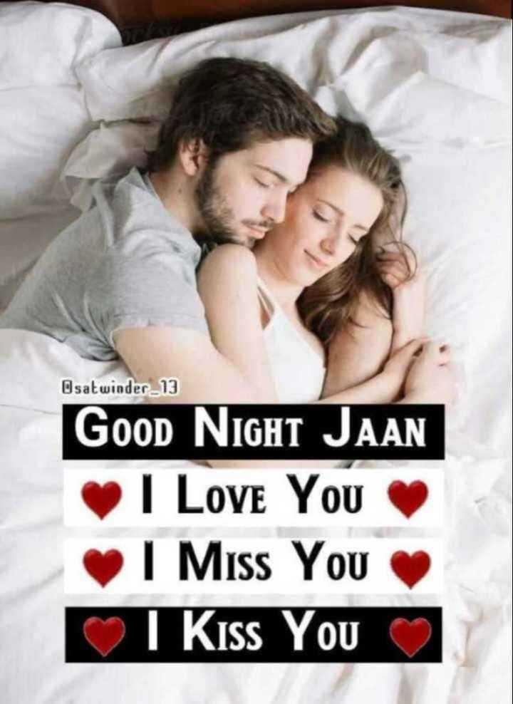 ❤वैलेंटाइन स्पेशल - Osat winder _ 13 Good Night JAAN I Love You I Miss You ♡ I Kiss You - ShareChat