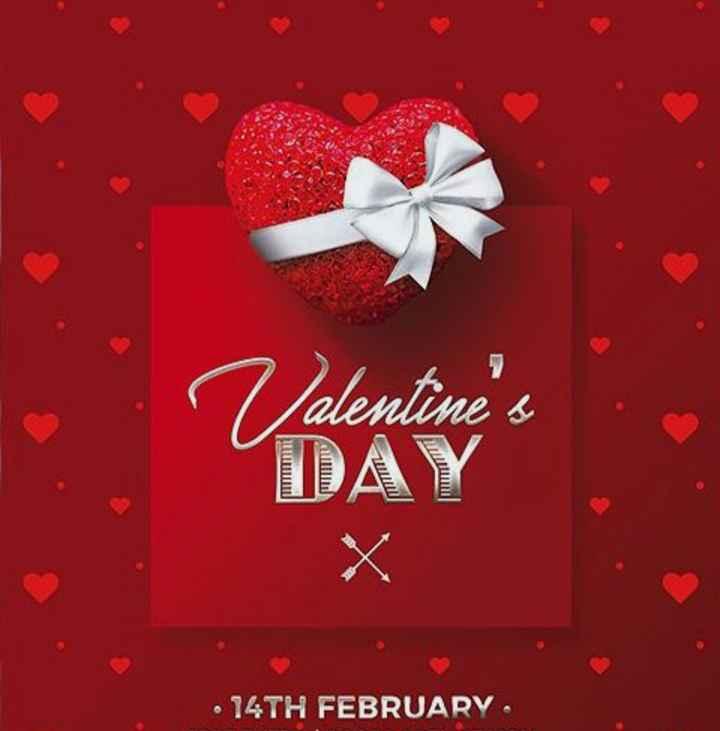 ❤ ভেলেন্টাইনছ ডে ষ্টেটাছ - Valentine aline & . 14TH FEBRUARY - ShareChat