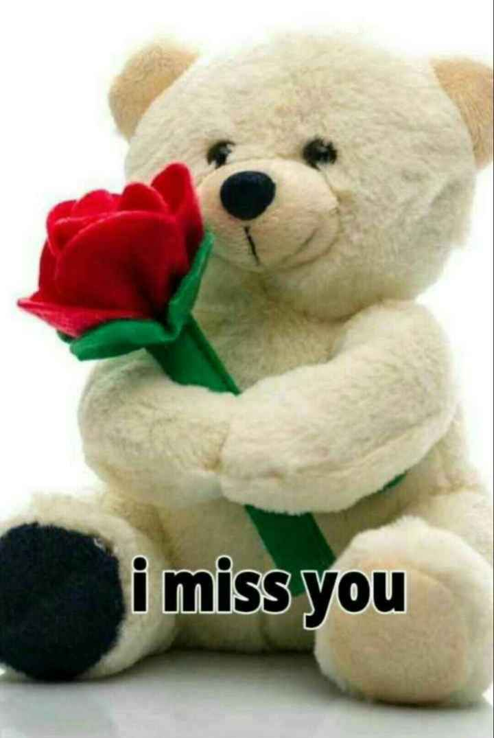 ❤❤❤miss you ❤❤❤ - i miss you - ShareChat