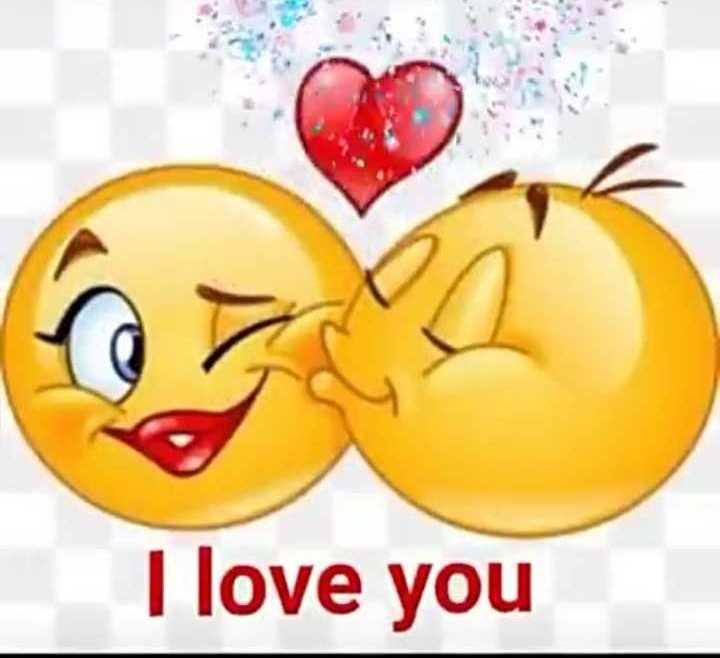 ❤️ आई लव यू - I love you - ShareChat