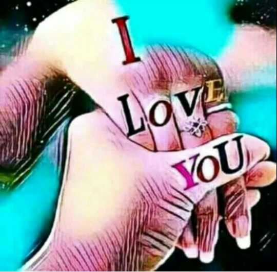 ❤️ आई लव यू - Love YOU - ShareChat
