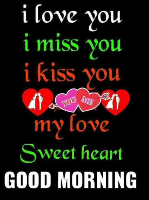 ❤️ आई लव यू - i love you i miss you i kiss you ME YOU my love Sweet heart GOOD MORNING - ShareChat