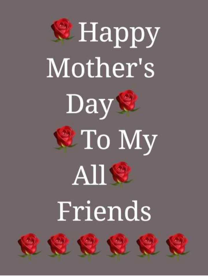 ❤️मातृत्व दिवस - Happy Mother ' s Day To My All Friends BOSOBA - ShareChat