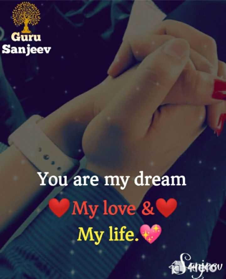 ❤️ रोमांटिक फोटो - Guru Sanjeev You are my dream My love & My life . qaf aneirou - ShareChat
