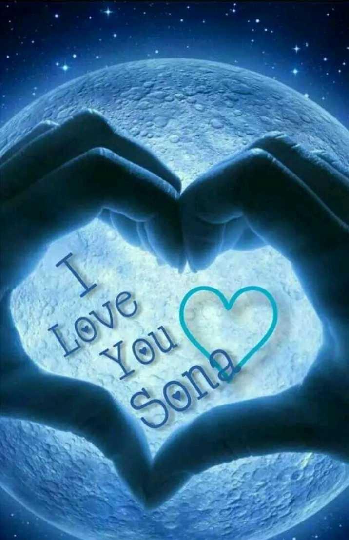 ❤️রোমান্টিক স্টেটাস - Love You Sona - ShareChat